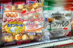 Caramelle di formaggio